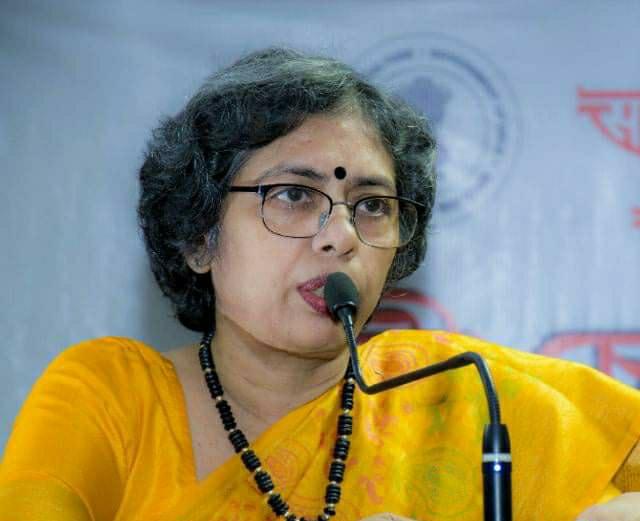 হাইবুন  <br />   ঈশিতা ভাদুড়ী