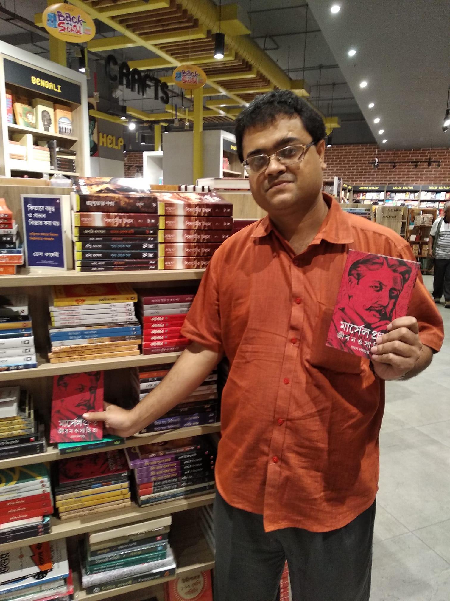রাহুল দাশগুপ্ত-র কবিতা